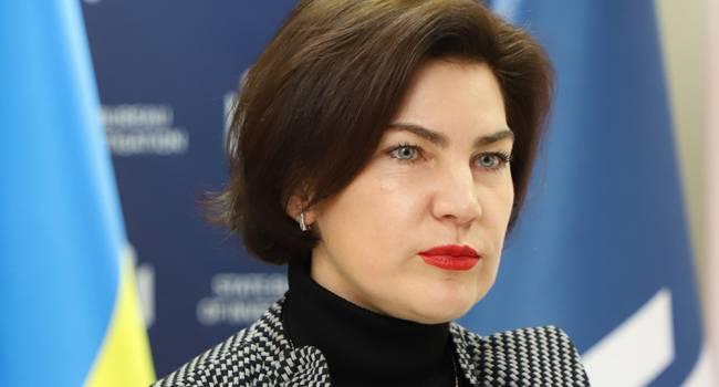 Политолог: у Венедиктовой уже есть свой кандидат на место Холодницкого
