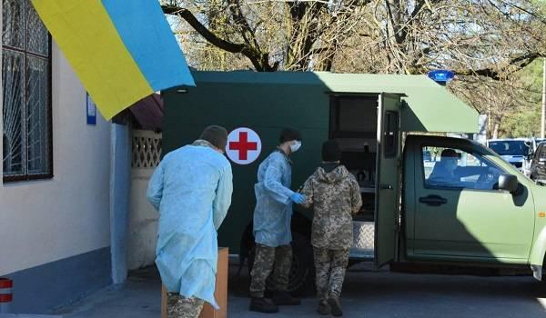Очередная вспышка коронавируса зафиксирована в рядах Вооруженных сил Украины