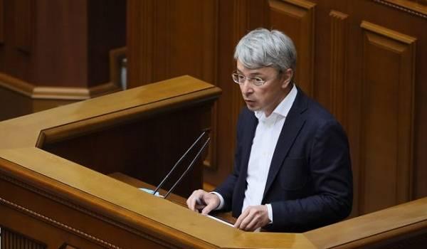 Сюрприза не произошло: «слуга народа» Ткаченко стал главой Минкульта