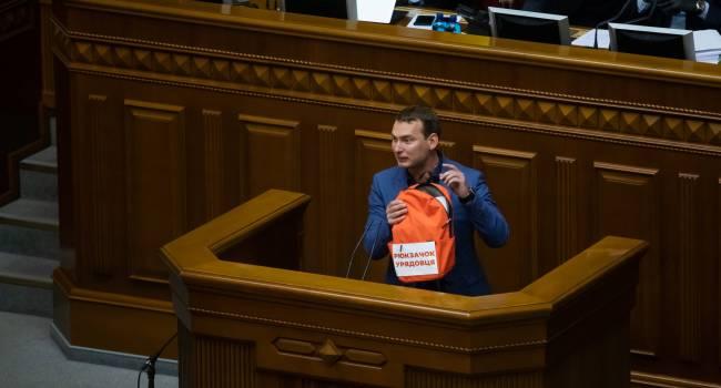 Депутаты от «Голоса» принесли в парламент ранец с книгой по экономике для правительства Шмыгаля