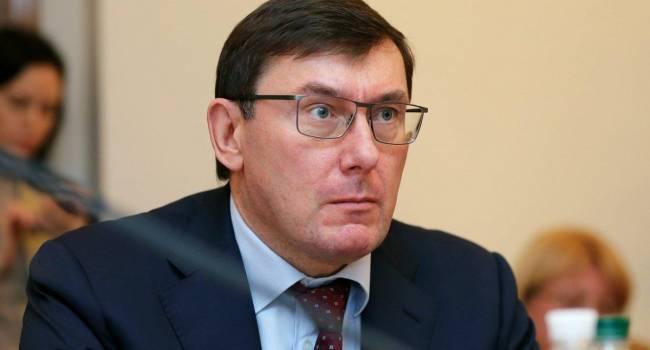 Луценко: Украина разворачивается во времена Януковича