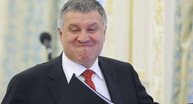 Авакова хотят отправить в отставку: Депутаты зарегистрировали проект постановления в Раде