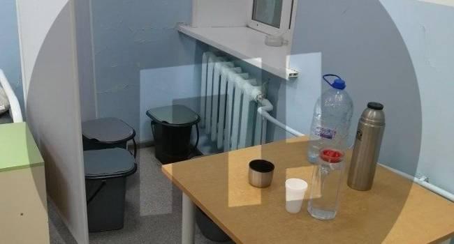 «Зачем вам туалет? – Вот есть ведра!»: Обнародованы ужасные реалии лечения от коронавируса в России