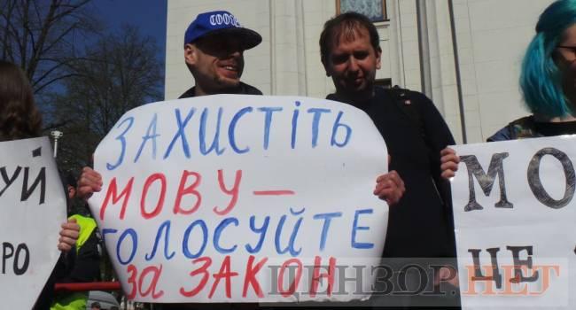 Бала: украинский язык в Украине должен быть не только государственным языком, но и языком межнационального общения