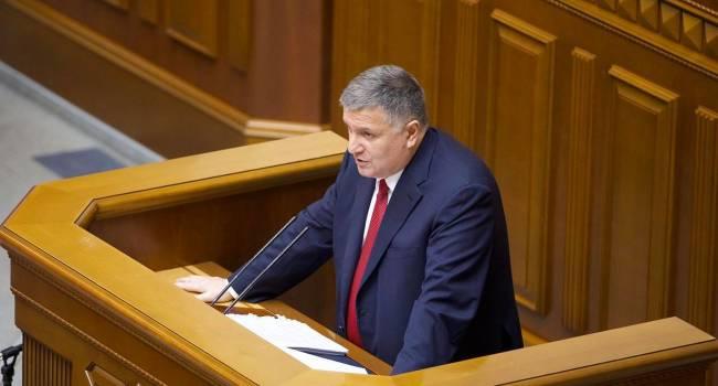 Погорилов: Аваков забывает, что Родина - это не абстрактное понятие, а обычные граждане, которых должны охранять и защищать люди в погонах