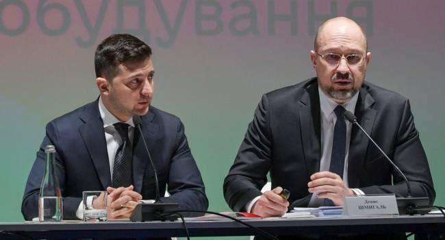 Артюшенко: Этот Кабмин нужно отправлять в отставку. Но устранять нужно и первопричину проблем - Зеленского, оказавшегося в кресле президента