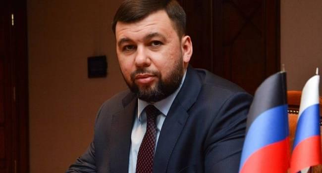 Жизнь в «ДНР»: Пушилин в Донецке зачитал стих «Русские не сдаются»