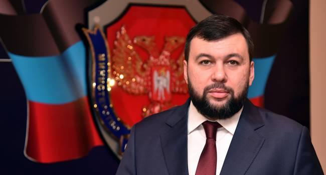 «Бредовая идея не получит поддержки»: Пушилин обвинил власти Украины в подлости и низости
