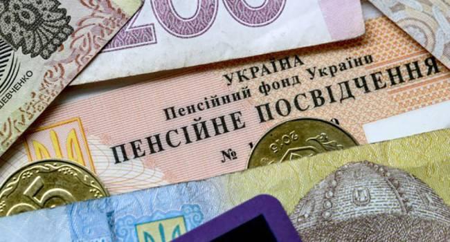 В Украине могут резко вырасти пенсии из-за обязательств, которые взял на себя Киев в рамках сотрудничества с МВФ - СМИ