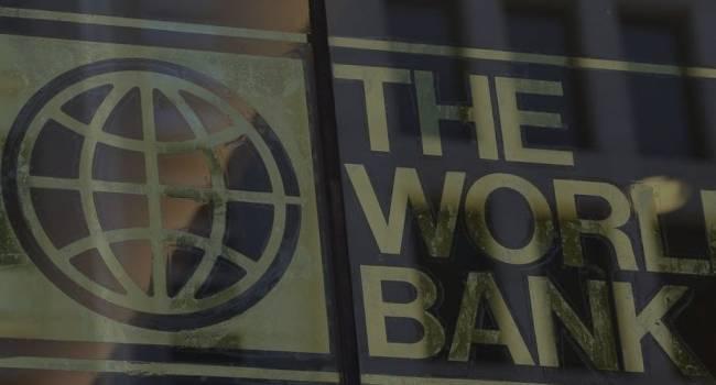 «Ничем хорошим не пахнет»: Всемирный банк опубликовал неутешительный прогноз по Украине