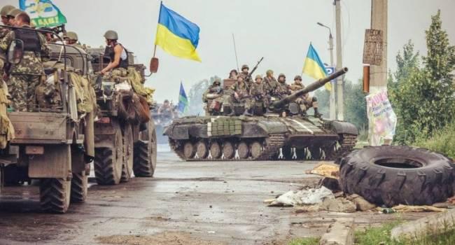 «Как с цепи  сорвались»: Российско-оккупационные войска пошли на прорыв линии обороны ВСУ