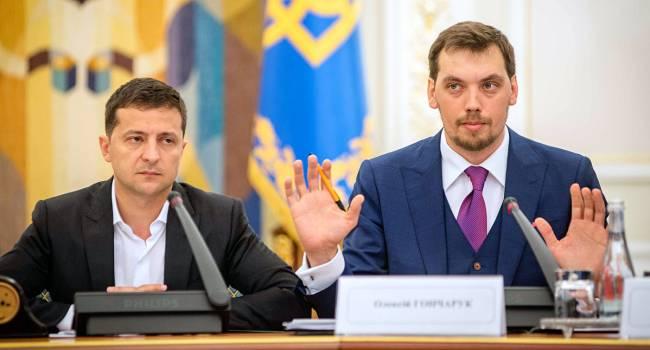 Фурса: президент уволил Гончарука, потому что думал, что тот вместе с ним против Нацбанка, а оказалось, что нет