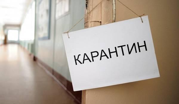 «Объявите экономическую свободу»: эксперт дал совет власти по смягчению последствий из-за карантина