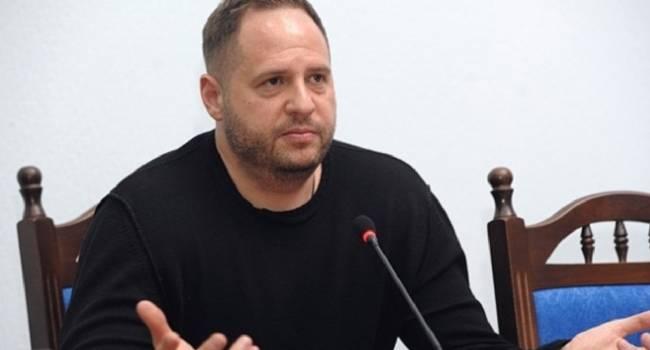 В пресс-службе ОПУ прокомментировали информацию о коронавирусе у Ермака и Резникова