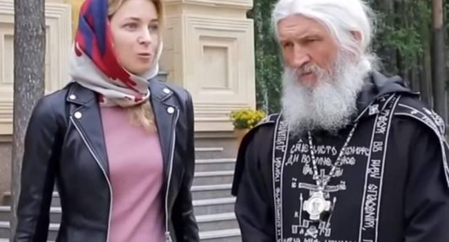 Опальный духовник Поклонской вместе с казаками «ЛДНР» захватили женский монастырь в России