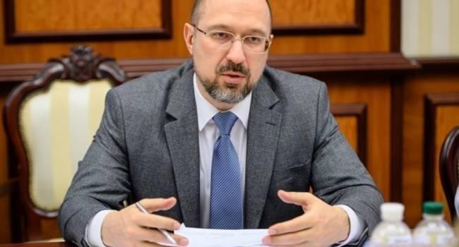 «Мы продолжим выполнять намеченные задачи»: Шмыгаль прокомментировал отказ парламента поддержать программу действий Кабмина
