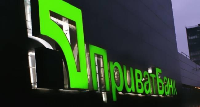 «Если вам звонят с этого номера - ни в коем случае не берите трубку»: В ПриватБанке предупредили клиентов о новых уловках мошенников