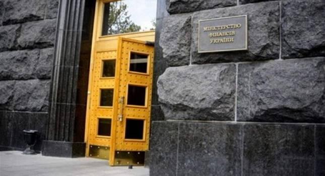 В Минфине сообщили о прекращении падения экономики в Украине