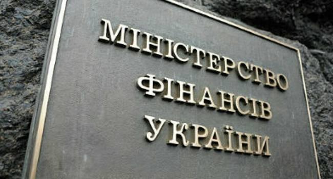 «Кто именно получит надбавки?»: В Минфине рассказали о повышении зарплаты украинцам на 50%