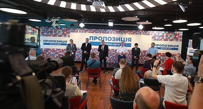 Политолог: «партию мэров» уже начали называть «таким же проектом Банковой, как и «Наш Край»