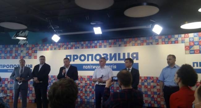 Магера: партия «Предложение» заточена под юго-восток, чтобы отобрать голоса у бывших регионалов и «Слуги народа»