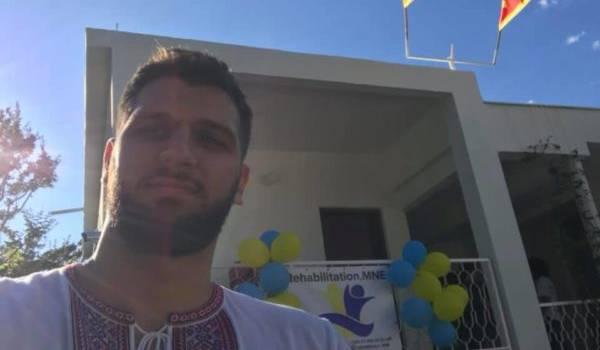 Черногория открыла центр для военных из Украины