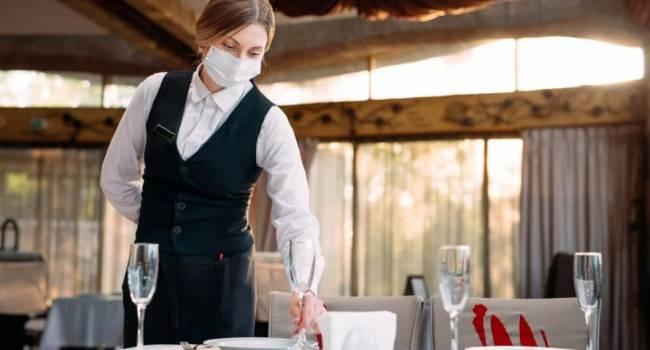 «Ну, готовьтесь!»: В Украине начнутся жесткие проверки кафе и ресторанов из-за коронавируса
