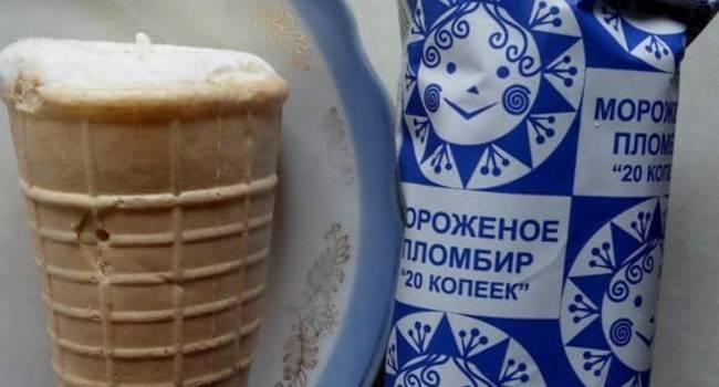 Это катастрофа: 16% украинцев в возрасте до 30 лет скучают по СССР