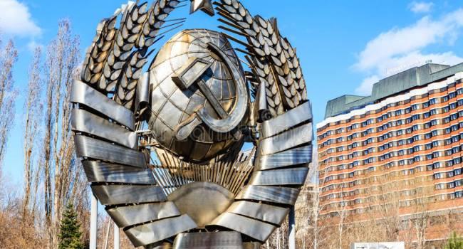 Политолог: 30 лет коту под хвост, украинцы снова хотят в СССР