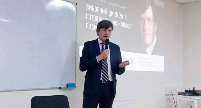 Магера: привилегии для поступления в вузы детей с ОРДЛО и Крыма – это нарушение закона
