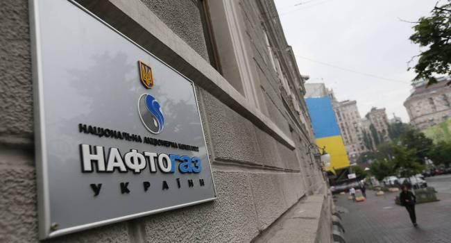 «Цены на газ повысятся в полтора раза»: общественник прокомментировал новое заявление «Нафтогаза»