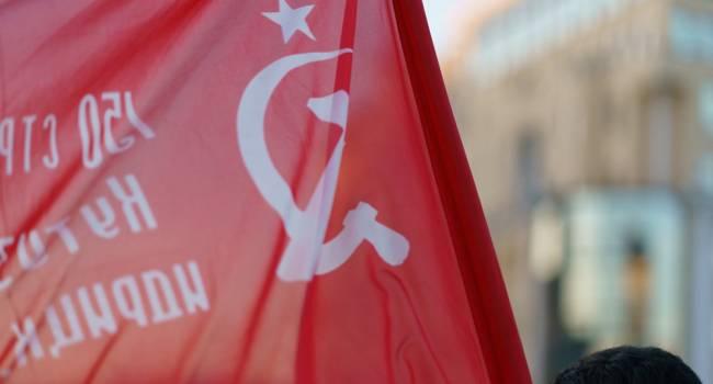 Политолог: то, что 33% украинцев скучают по СССР – не новость, последние 5 лет это число стабильно