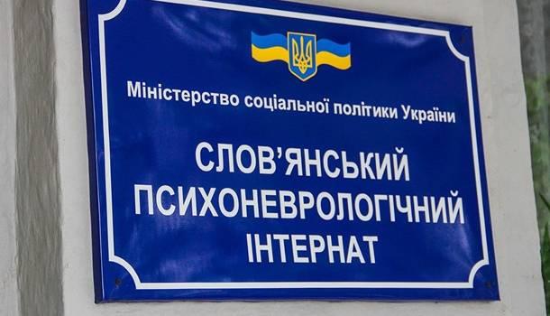 Врачи Славянска массово заразились коронавирусом