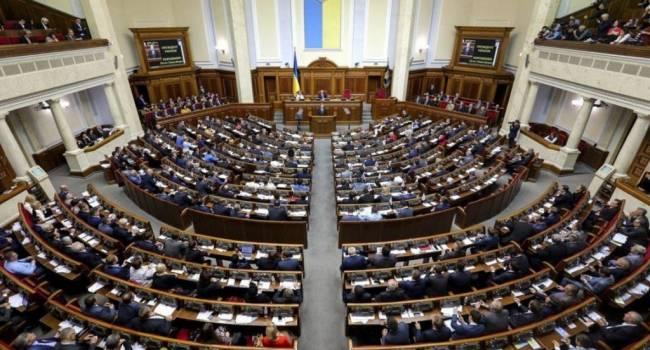 Политолог: сегодняшнее голосование за Шкарлета показало, что мнение Рады власти давно не важно