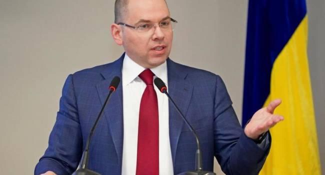 Сазонов: Степанов за 3 месяца так и не представил собственную концепцию реформирования украинской медицины