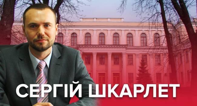 Богданов: назначение Шкарлета – стало результатом сговора Зеленского и ректоров