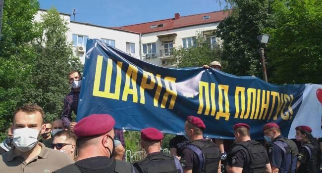 Журналист: противостояние «Нацдружин» с активистами Партии Шария – спровоцировано в интересах Кремля