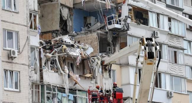 «Были сообщения от жителей, был запах газа»: стало известно о главной версии взрыва в жилом доме на Позняках