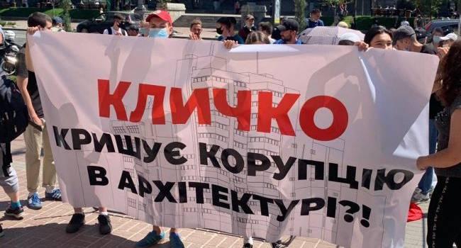 Под мэрией активисты предлагали Виталию Кличко пройти полиграф