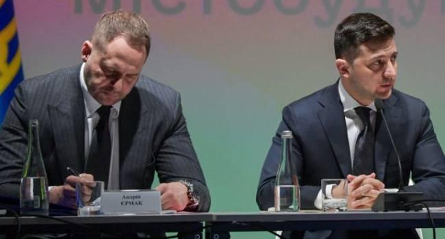 Политолог: Зеленский нужен только для картинки, по факту вся власть в одних руках – руках Ермака