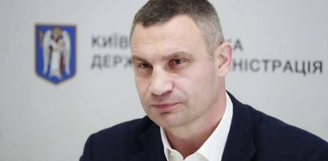 В Киеве действует строительная мафия, которую нужно наказать - Кличко