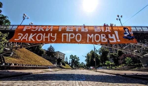 Сегодня в Киеве патриоты провели акцию в защиту украинского языка
