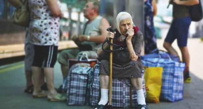 Число украинцев, получающих льготную пенсию, может стремительно сократиться