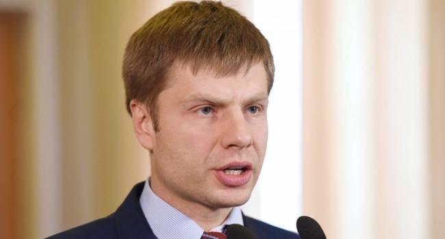 Зеленский и «слуги народа», защищая Третьякову, тем самым подписываются под каждым ее словом - Гончаренко