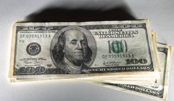 На межбанке произошло снижение курса доллара