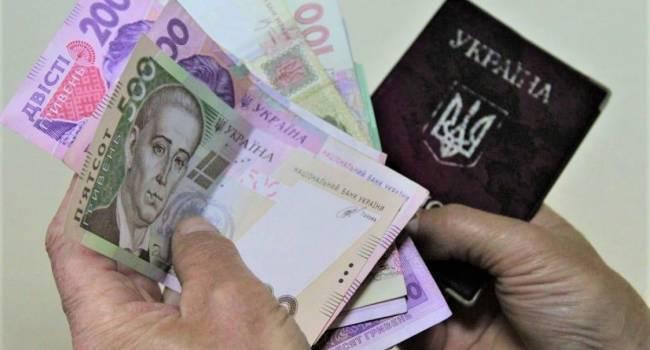 Перерасчет пенсий для украинцев: ПФУ повышает выплаты пенсионерам