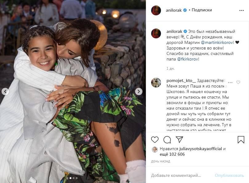 «Сонечка уже такая взрослая, вся в мамочку»: Ани Лорак показала новые фото с дочкой