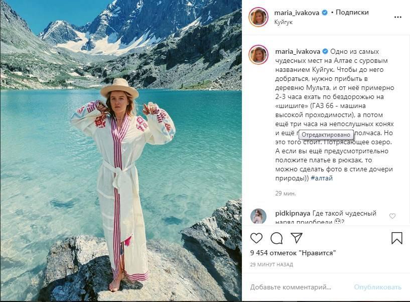 «Фото в стиле дочери природы»: Мария Ивакова после коронавируса отправилась на Алтай, восхитив сеть снимками с путешествия