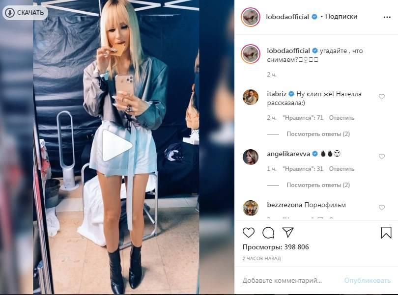 «Фильм для взрослых»: Светлана Лобода похвасталась видео со съемной площадки, засветив голые ягодицы