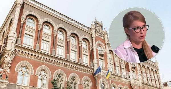«Нужны изменения, которые люди ждут уже год»: Тимошенко прокомментировала отставку Смолия